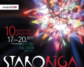 staro2017_kvadrats